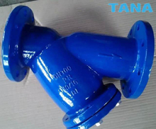 DIN Flanged Y type Strainer